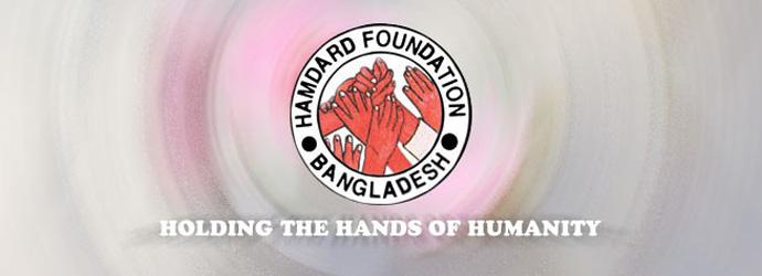 Hamdard Foundation Bangladesh